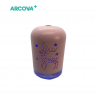 Small Air Humidifier with Deer Pattern